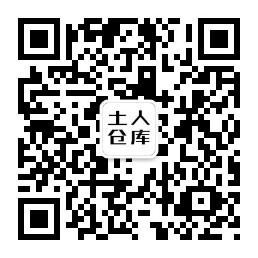 """""""收入阶层调查""""阶段性分析2-260人 2 - 土人仓库"""